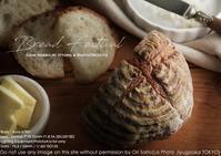 今日のテーブルフォト スタイリングレッスンはパン祭り!sony α7RIV + SEL55F18Z + profotoA1x 作例#sony #料理写真 - さいとうおりのおいしいとかわいい