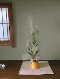 秋の掘り出し物で小品花 - 活花生活(2)