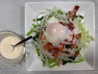 「カレー」と「小松菜シーザーサラダ」 - おひとりさまの「夕ごはん」