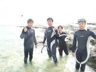 驚異の光景~大度海岸(ジョン万ビーチ)シュノーケリング~ - 大度海岸(ジョン万ビーチ・大度浜海岸)と糸満でのシュノーケリング・ダイビングなら「海の遊び処 なかゆくい」