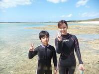爽やかな青空~大度海岸(ジョン万ビーチ)シュノーケリング~ - 大度海岸(ジョン万ビーチ・大度浜海岸)と糸満でのシュノーケリング・ダイビングなら「海の遊び処 なかゆくい」