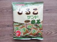 【松永製菓株式会社】スターしるこサンド 西尾産抹茶 - 池袋うまうま日記。
