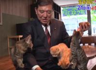 石破氏が、安倍暴政に反旗! - 爆龍ブログ