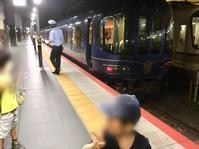 丹後の海&新たなトレインビューホテルを発見!  *夏休み京都鉄道旅⑦* - 子どもと暮らしと鉄道と