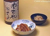 2019/09/24 豚角煮に「ねむれねむれ」 - 太鼓持の「続・呑めばのむほど日記」