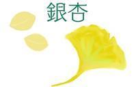 大阪のシンボルと言えば(北山) - 柚の森の仲間たち