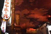 ラーメン博物館酒場な風景 - 素顔のままで