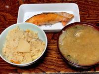 竹の子ご飯、焼鮭、あさりの味噌汁 - Lucky★Dip666-Ⅳ