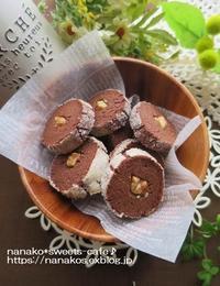 チョコサブレ - nanako*sweets-cafe♪