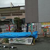 布施プロレス9月23日13時 - 東大阪のダイカスト工場の日々。          by 共栄ダイカスト㈱