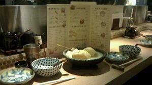 名古屋出張 さもんで夕食 -