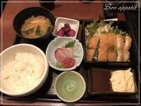 『魚蔵』で夏限定! はもフライ定食@大阪/北浜 - Bon appetit!