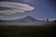 スカイ朝霧 - 風とこだま