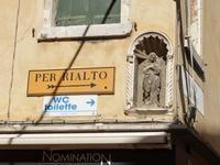 イタリア旅行その5、3日目 ~ ベネチア市内観光(後半)→フィレンツェへ - 某の雑記帳