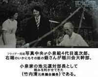 小泉大臣閣下と統合失調症の..... - 蒼莱ブログ