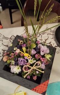 五穀豊穣アレンジです☘️🌾 - Flower ID. DESIGN