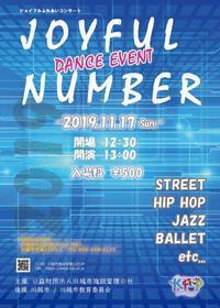 【チケット好評販売中♪】11/17(日)開催DANCE EVENT JOYFUL NUMBER - 公益財団法人川越市施設管理公社blog