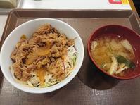9/25 すき家 牛丼ライトお肉ミニ・みそ汁 ¥470 - 無駄遣いな日々