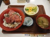 9/26 すき家 鉄火丼サラダセット¥830 - 無駄遣いな日々