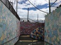 立川さんぽ - OHANACOFFEE所沢 公式ブログ