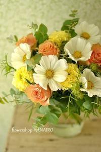 結婚記念日に贈るコスモスを使った花束。 - 花色~あなたの好きなお花屋さんになりたい~