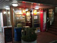 アウーの王国@柴崎 - 食いたいときに、食いたいもんを、食いたいだけ!
