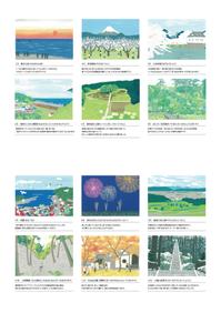 2020カレンダー制作中! - たなかきょおこ-旅する絵描きの絵日記/Kyoko Tanaka Illustrated Diary