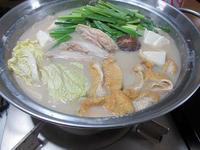 ごま豆乳鍋 - 楽しい わたしの食卓