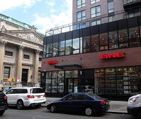 大手全米チェーンのためGNCでは、CBD製品は限定的、様子見か? - ニューヨークの遊び方