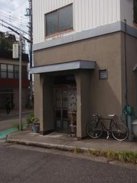 ~広報☆活動~ - CAFE&REST -BAGDAD-