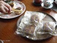 月餅作り - お茶をどうぞ♪