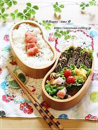 辛子明太子弁当と塩から♪ - ☆Happy time☆