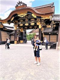 京都。二条城にて。 - 自由空間の間取り