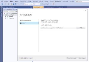 .NET Core 3.0 の単一実行可能ファイル生成を手なずける - @jsakamoto