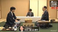 木村九段初タイトル、5種目ベスト8 - 【本音トーク】パート2(スポーツ観戦記事など)