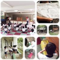 スタンプラリー - ひのくま幼稚園のブログ