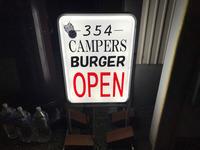 金沢(安江町):354 Campers Burger(ハンバーガー)中華蕎麦・御輿さんの夜部門 - ふりむけばスカタン