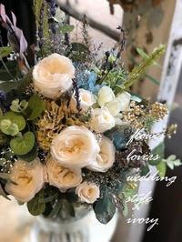 ボツ案……………。 -  Flower and cafe 花空間 ivory (アイボリー)