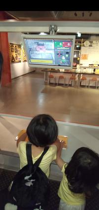 秋の話題をした後だけど、夏休みに科学技術館に行きました~。 - 漢那ゆきのブログ