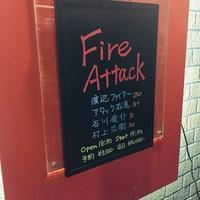 Fire Attackライブ 2019年9月 - 田園 でらいと