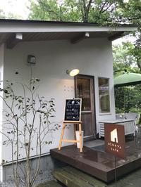 軽井沢の旅その6 @ocaericafe - ヒビノコト。