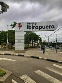 飛行機好きにはたまらないショッピングセンター in ブラジル - Travel Diary