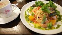高倉町珈琲 - ニッキーののんびり気まま暮らし