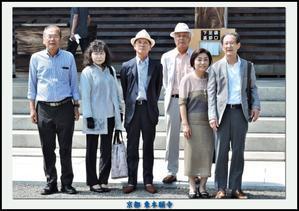 東中18回卒業生の第16回関西地区同窓会が開催されました! - ふるさとの話をしよう 西海市大島町