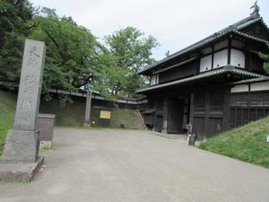 弘前城・恐山と釜臥山 - KEITANの旅日記