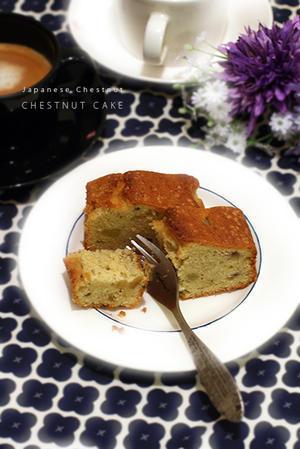 崩れ栗のパウンドケーキ -
