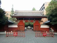 赤門(新江戸百景めぐり㊲) - 気ままに江戸♪  散歩・味・読書の記録