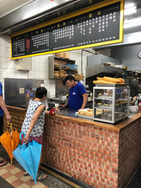 我愛台湾2019.9~四海豆漿大王で朝食&安定の美味しさ!金峰魯肉飯 - LIFE IS DELICIOUS!