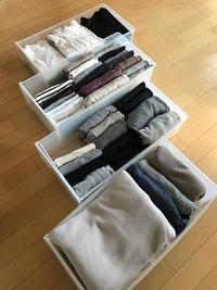 【靴と服の衣替え:洋服】 - 暮らしのはこ ~思考と空間のお片づけ~