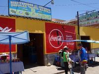 コパカバーナのメルカド食堂街でSAJTA DE POJJO (サクタ・デ・ポジョ) - kimcafeのB級グルメ旅